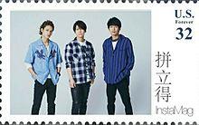 KAT-TUNで切手風加工してみた(*ˊᵕˋ*) プリ画像