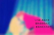失恋の画像(恋愛 キスシーンに関連した画像)