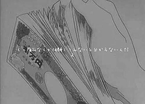 人の痛みの画像(プリ画像)