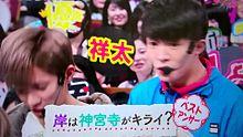 The少年倶楽部&ミュージックステーション プリ画像