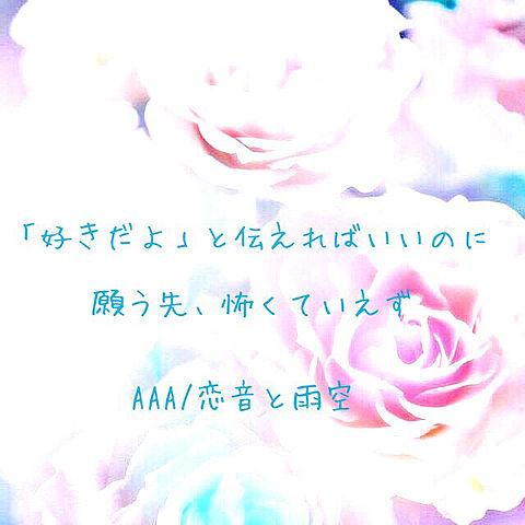 Ami様リクエストの画像 プリ画像
