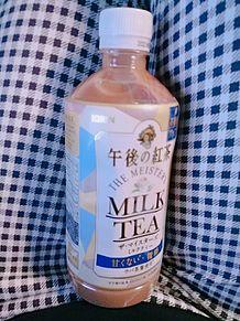 ザ・マイスターズ 午後の紅茶 思い出の画像(午後の紅茶に関連した画像)