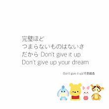 平原綾香 Don't give it upの画像(平原綾香に関連した画像)