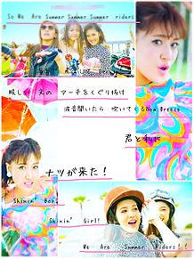 E-girls/EG.Summer.Riderの画像(プリ画像)