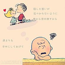 バックナンバー♡←カタカナ笑 プリ画像