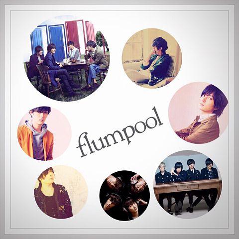 *flumpool*の画像(プリ画像)