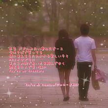 You're My Treasure プリ画像