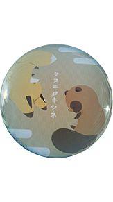 タヌキとキツネ 加工の画像(プリ画像)