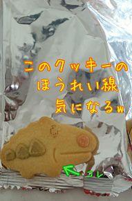 クッキーwwの画像(ほうれい線に関連した画像)