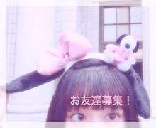 ♡♡ お友達募集 !の画像(Hey!Say!JUMP/ジャニーズJrに関連した画像)