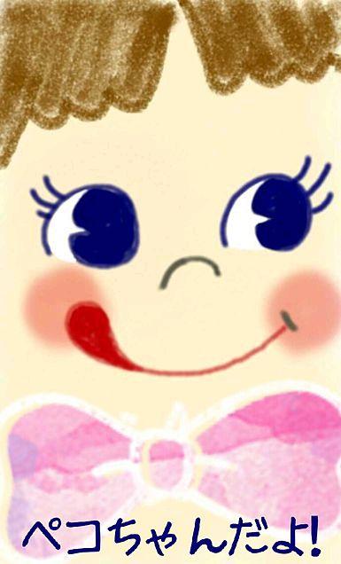 ペコちゃんの画像(プリ画像)