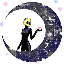 デュラララ ハート 月画像の画像(プリ画像)