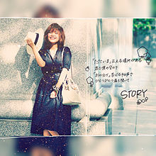 STORY   Misako.Unoの画像(プリ画像)