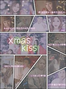 lol〜xmas kiss〜の画像(lol NAOTOに関連した画像)