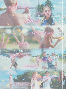 lol〜perfect summer〜の画像(lol NAOTOに関連した画像)