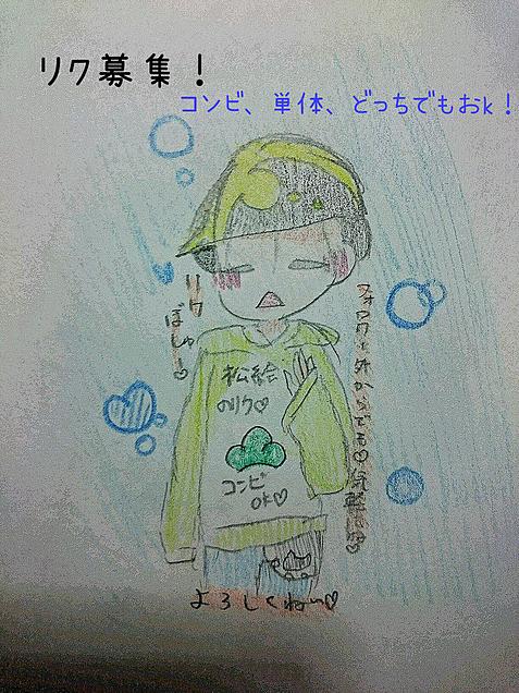 リク募集!((コンビ松、単体でもおk!)の画像(プリ画像)
