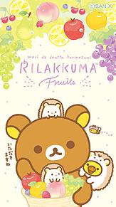 リラックマ New テーマ(3月) プリ画像