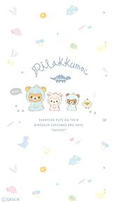 リラックマ Newテーマ(2020.7)の画像(リラックマに関連した画像)