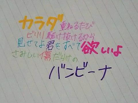 □♡晴菜▽○さんリクエスト!!の画像(プリ画像)