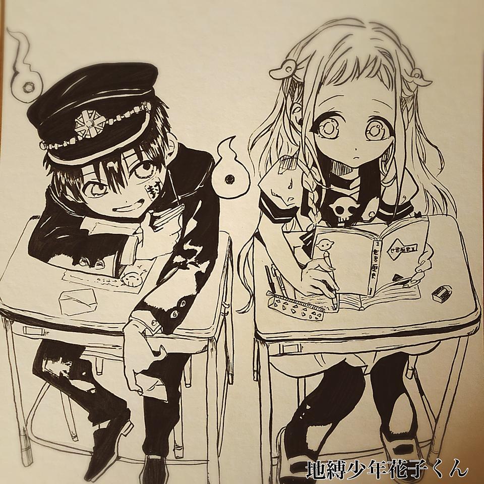 イラスト くん 縛 少年 地 花子