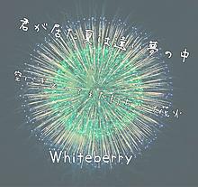 打ち上げ花火の画像(フィルターに関連した画像)