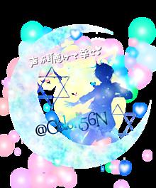 月加工☪︎の画像(#ころんくんに関連した画像)
