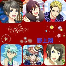 野上翔★ツキプロの画像(アイドルマスターに関連した画像)