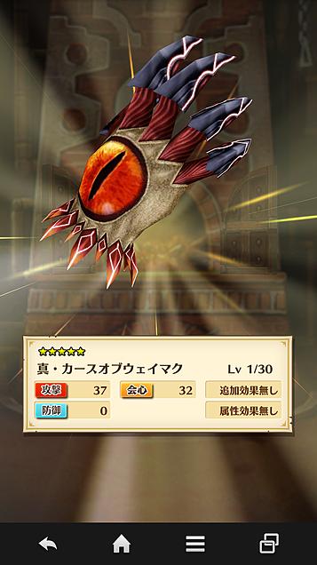 呪拳完成!の画像(プリ画像)