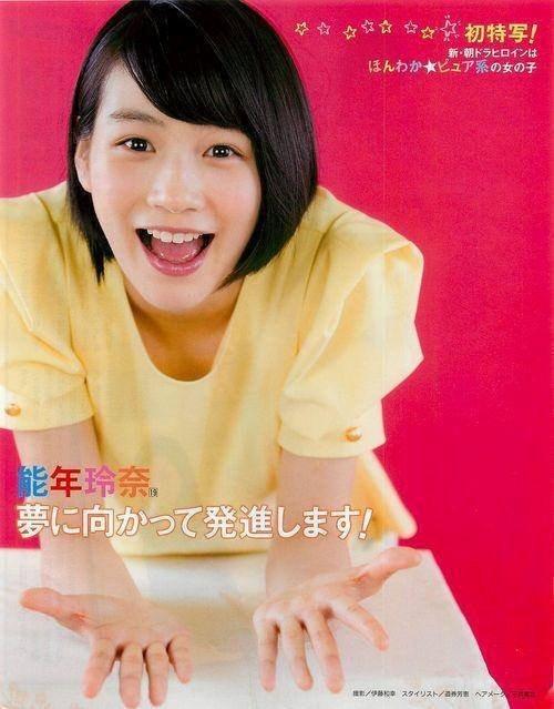 能年玲奈の画像 p1_21