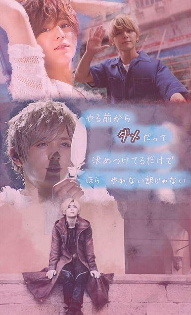 山田涼介ホーム画面の画像(プリ画像)