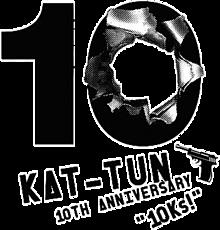 KATーTUN10周年 保存はぽちっとの画像(プリ画像)