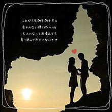 Sakina♪様リクエストの画像(#SAKINAに関連した画像)