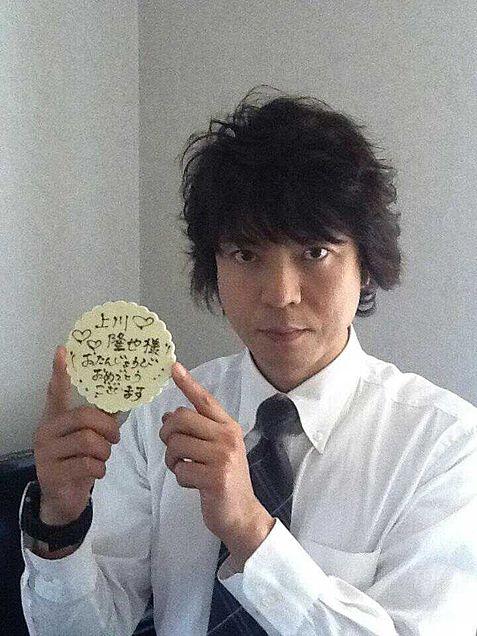 上川隆也の誕生日