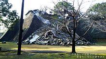 米津玄師(+菅田将暉)-灰色と青の画像(熊本地震に関連した画像)