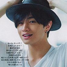 ♡お知らせ♡の画像(中島健人 乃木坂46に関連した画像)