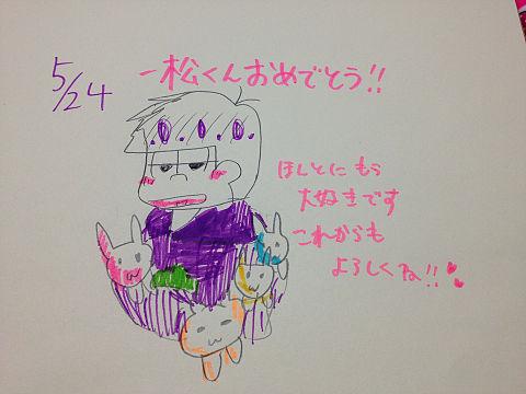 青鳥の!おめでとう!!!の画像(プリ画像)