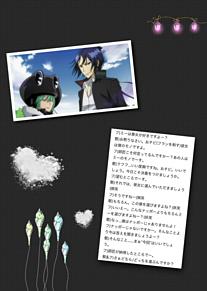 六道骸&フランの画像(プリ画像)