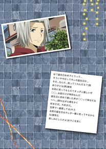 獄寺隼人/誕生日の画像(プリ画像)