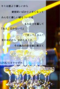 LINK/ミオヤマザキの画像(linkに関連した画像)