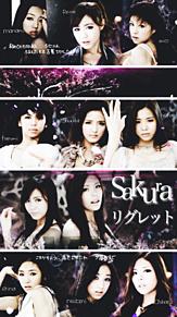 Sakura リグレットの画像(プリ画像)