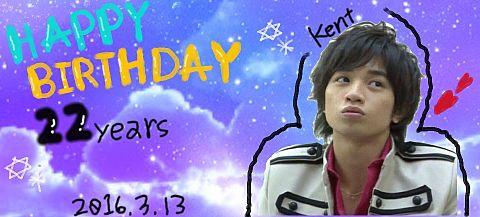 中島健人.*・♥゚Happy Birthday ♬ 22歳の画像(プリ画像)