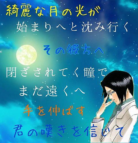 to the beginning  歌詞画   石田雨竜の画像(プリ画像)