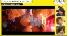 下野紘の画像(ゲスに関連した画像)
