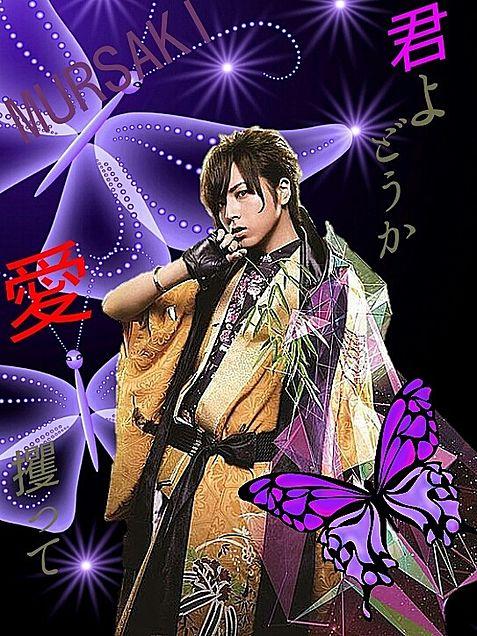 MURASAKIの画像(プリ画像)