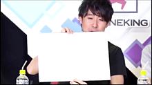 (   鈴村健一さん   )の画像(バンプレラボに関連した画像)