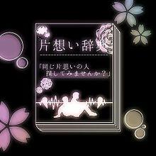 教科書シリーズの画像(虹に関連した画像)