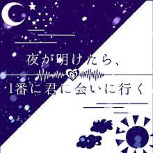 ネオン加工〜✨ プリ画像
