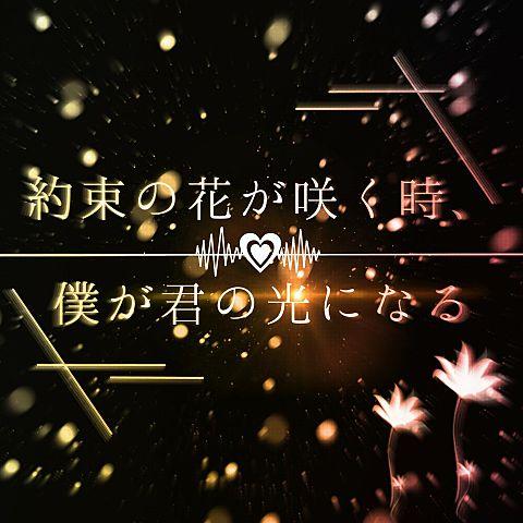 ネオン加工〜✨の画像(プリ画像)