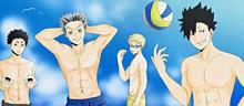 第3体育館組の夏!!!の画像(木兎光太郎に関連した画像)