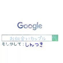 リクエスト、花月@低浮上さんへの画像(低浮上に関連した画像)